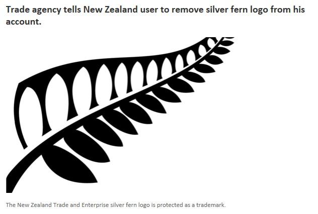 银蕨图标不是你想用就能用!twitter用户遭遇警告