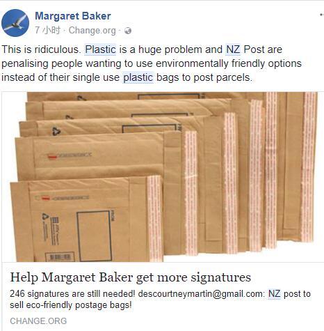 要求新西兰邮局采用环保包装.jpg