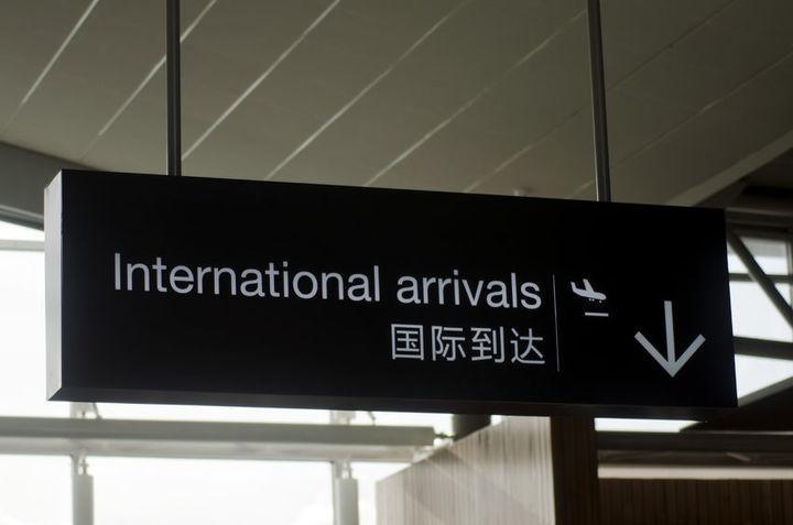 NZ移民局直指境外留学中介不靠谱!学生签拒签率高!