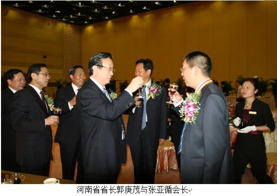 新西兰河南商会会长张亚循获得2011黄河友谊奖