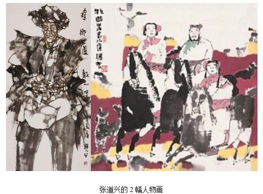 黎族壁画国画风景