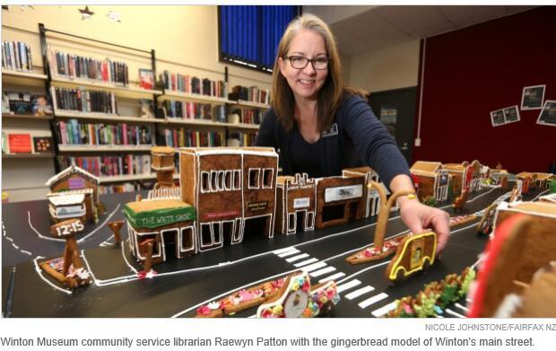 图书馆手工模型制作步骤